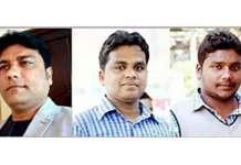 হবিগঞ্জ-জেলা-সাংবাদিক-ফোরাম
