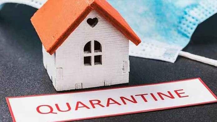 home-quarantine-habiganj