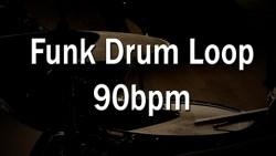 Funk Drum Loop 90bpm