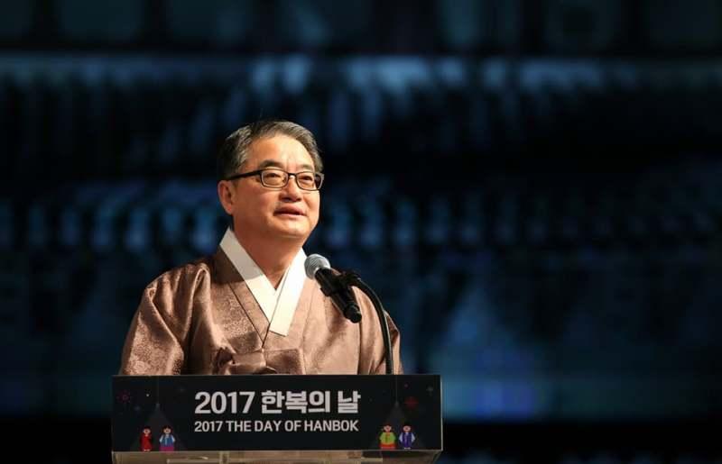 Hanbok Day 2017