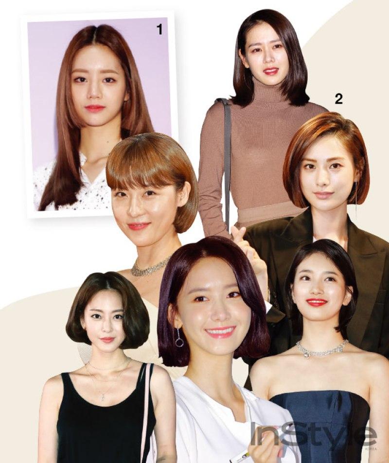 2017 Korean celebrities' hair trend