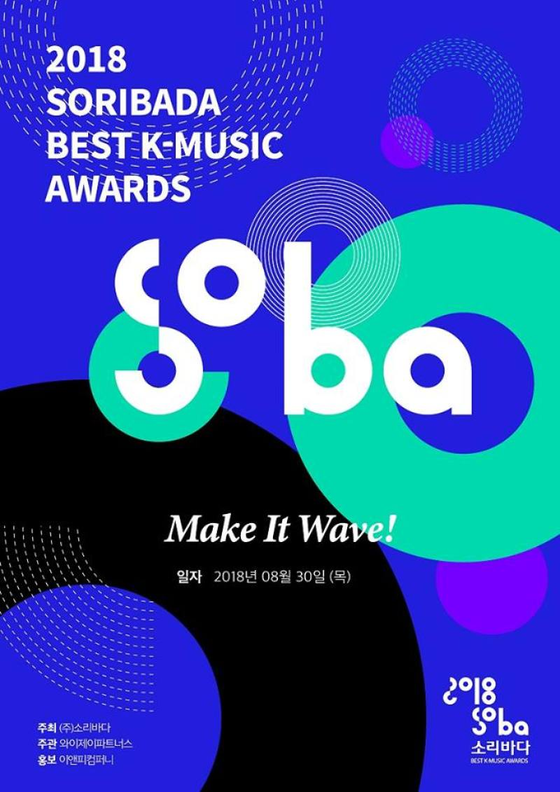Who's going to win '2018 SORIBADA BEST K-MUSIC AWARDS'?