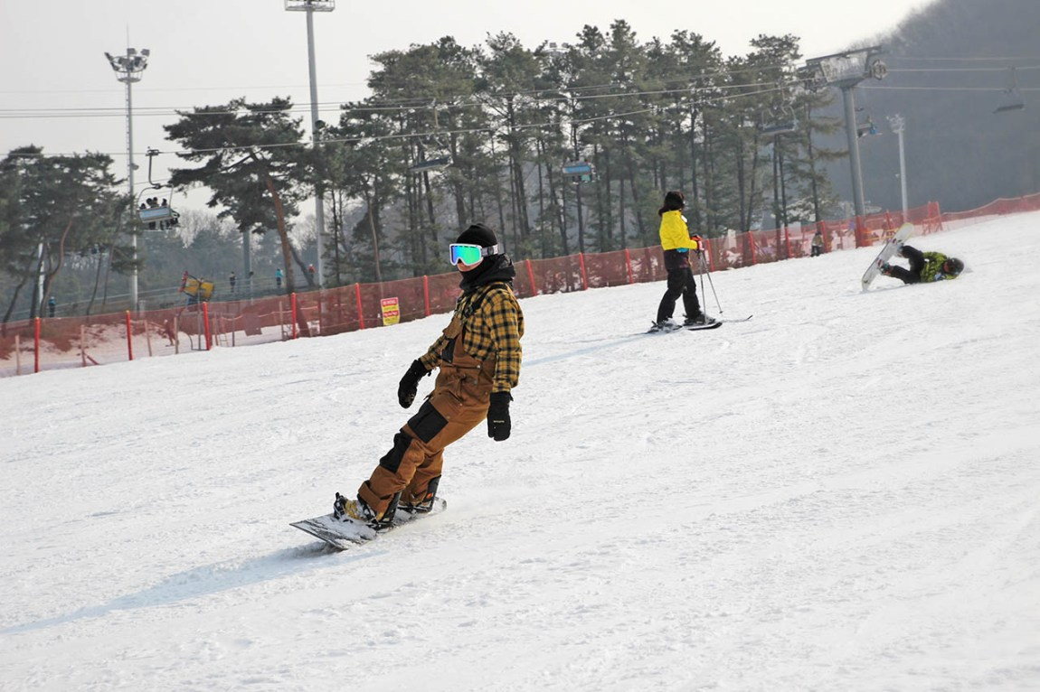 Korea Ski Resort - Jisan Forest Ski Resort