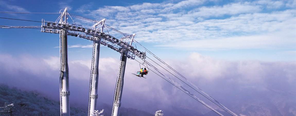 Korea Ski Resort – Yongpyong Ski Resort