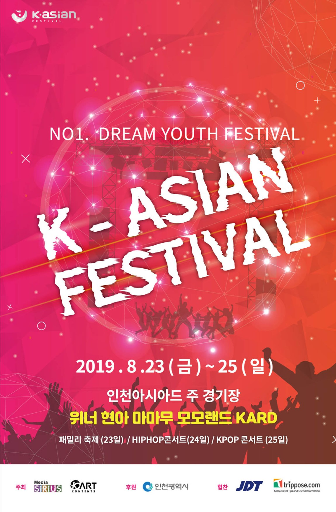 First lineup for 2019 K-ASIAN FESTIVAL is announced