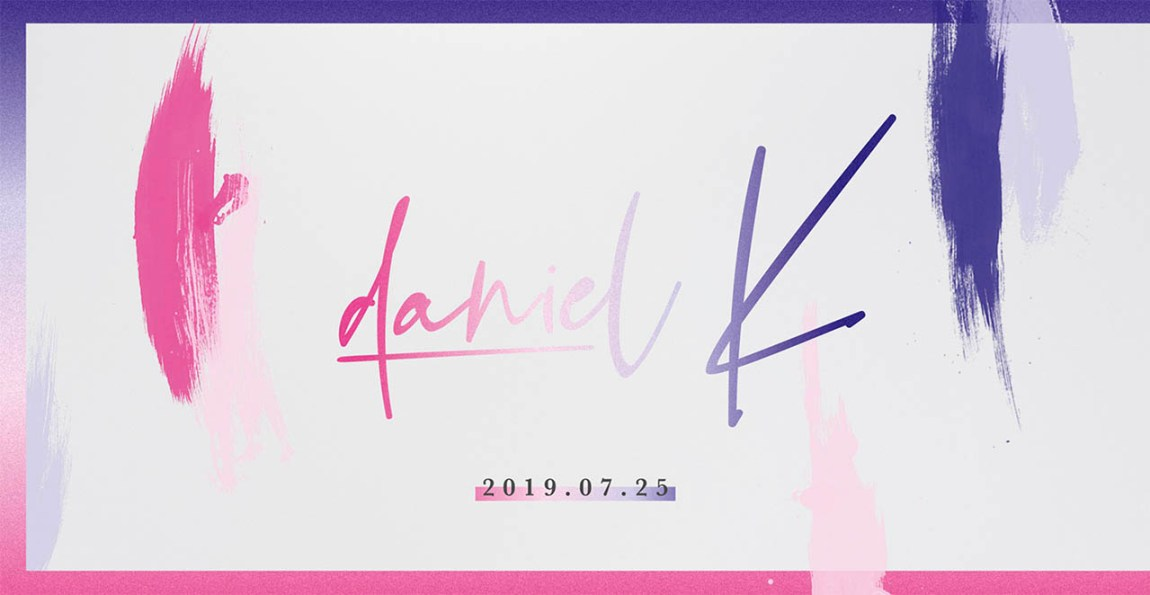 Kang Daniel confirmed his solo debut on 25 July