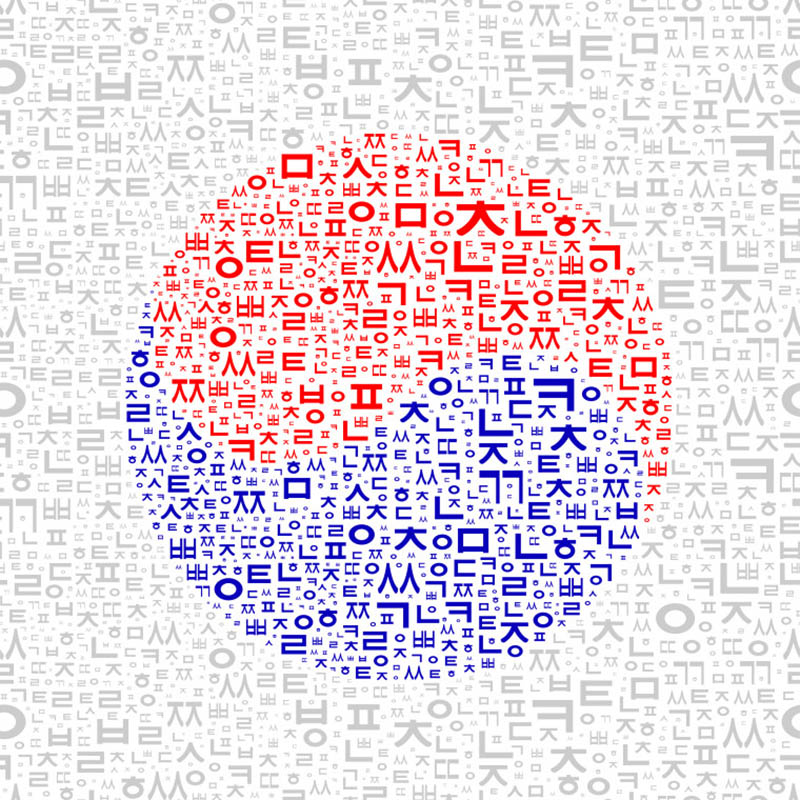 Seoul City plans giving out foreigners Korean names