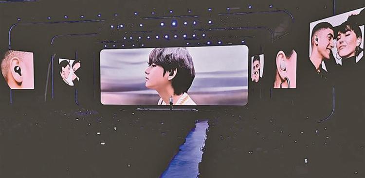 Samsung BTS V