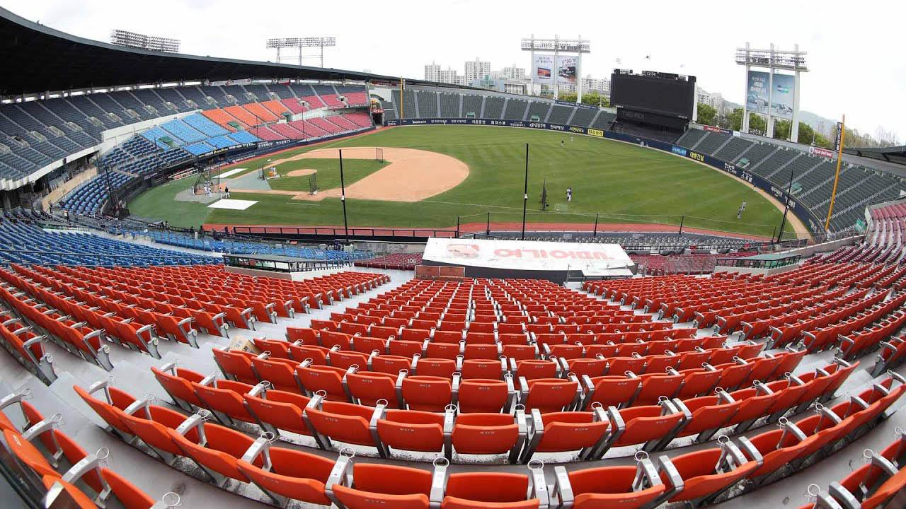 Korean baseball regular season to begin May 5
