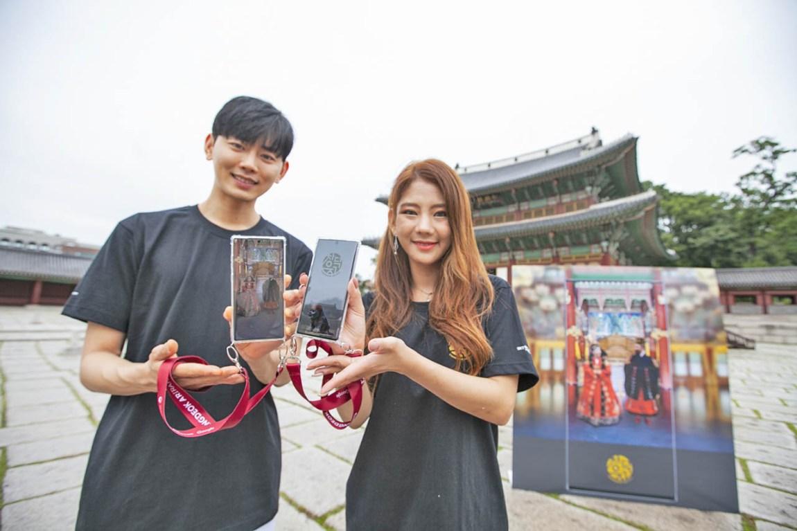 New AR app to enhance sightseeing at Changdeokgung Palace