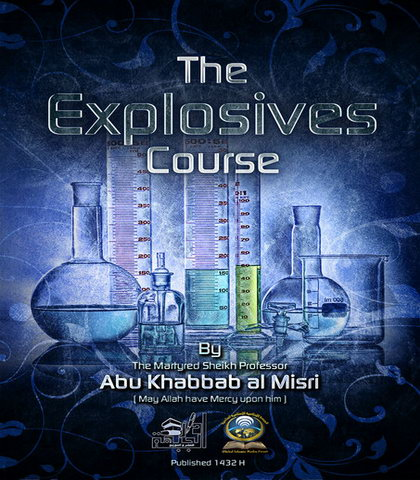 Al-Qaeda explosives training manual