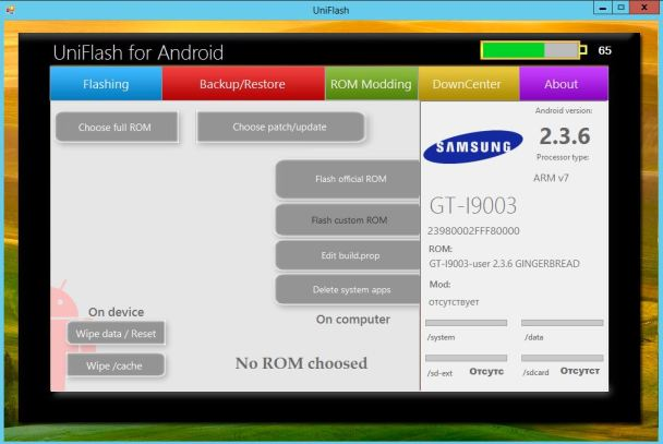 Modify ROM from PC
