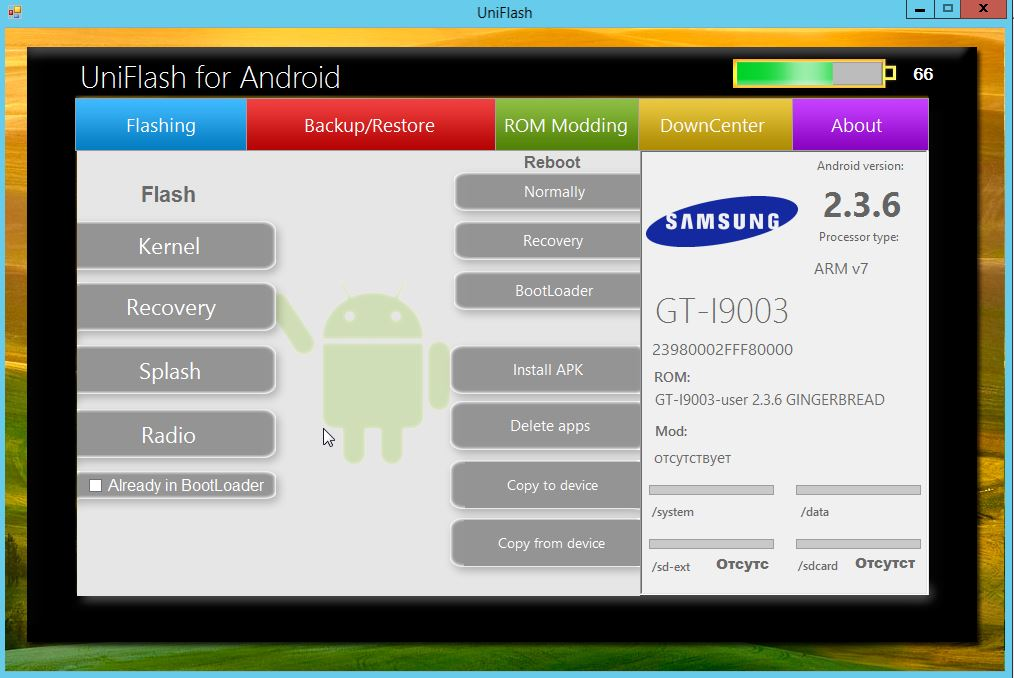 Flash/Mod Android ROMs From PC & Create Backups using Uniflash