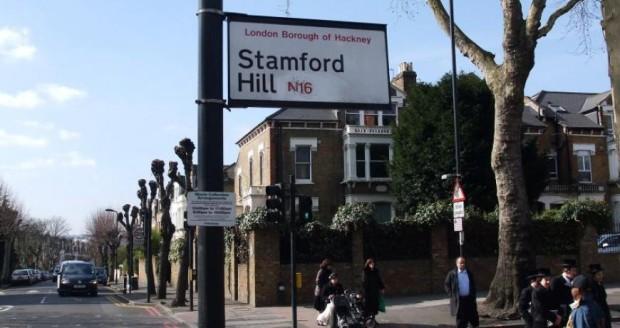 Stamford Hill Street