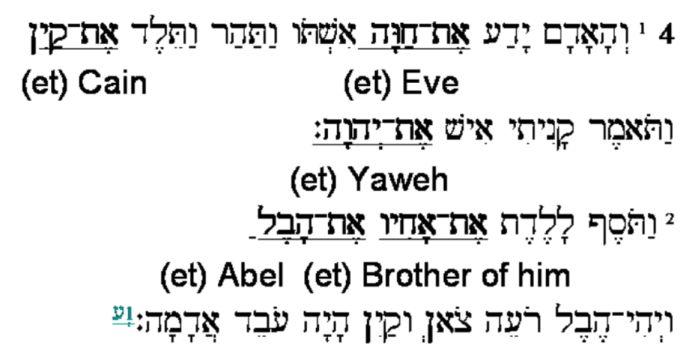 Genesis 3: Rabbinic Support