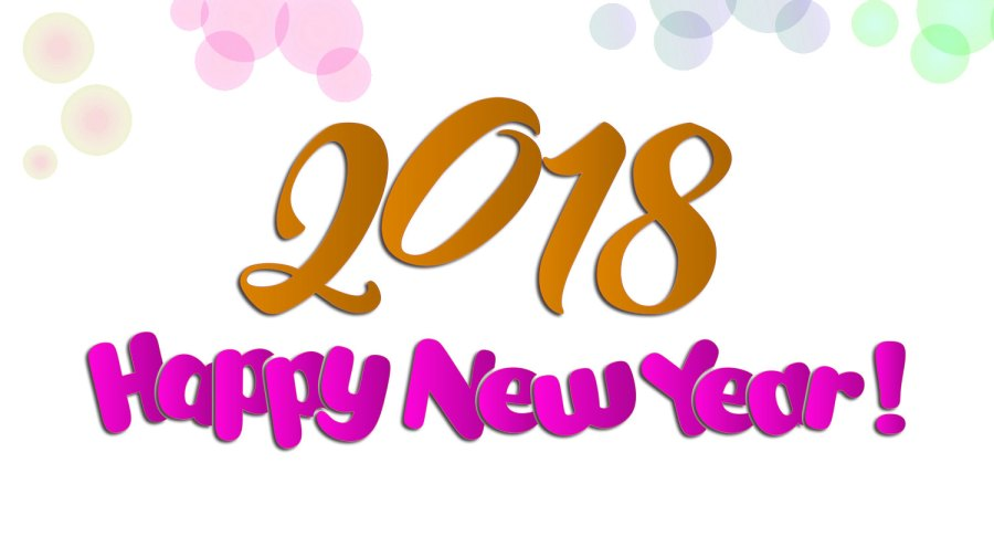 أحدث صور خلفيات العام الميلادي الجديد 2018 Happy New Year