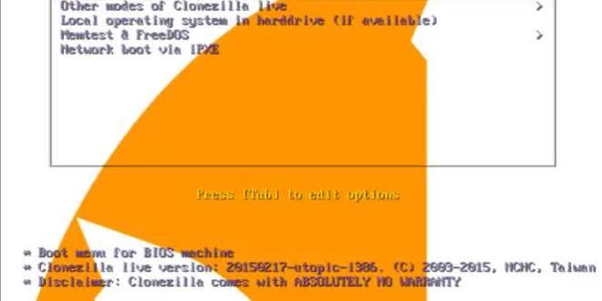 Clonezilla ile iso Formatında İmaj (Yedek) Dosyası Oluşturma