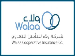 ولاء للتأمين التعاوني قائمة مستشفيات تامين ولاء