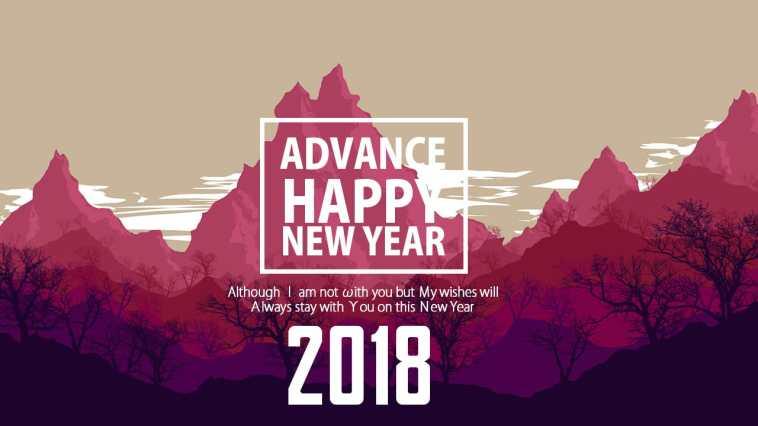 Doa, Harapan dan Kata-kata Ucapan Tahun Baru, Happy New Year 2018!