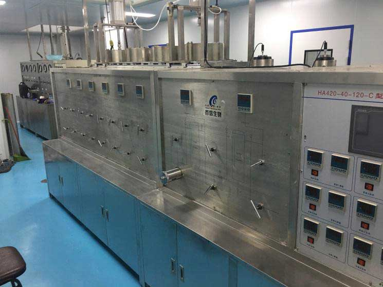 120L  Supercritical CO2 Extraction Machine