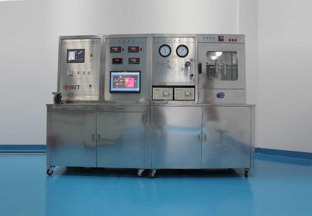 Supercritical Fluid Micronization Equipment