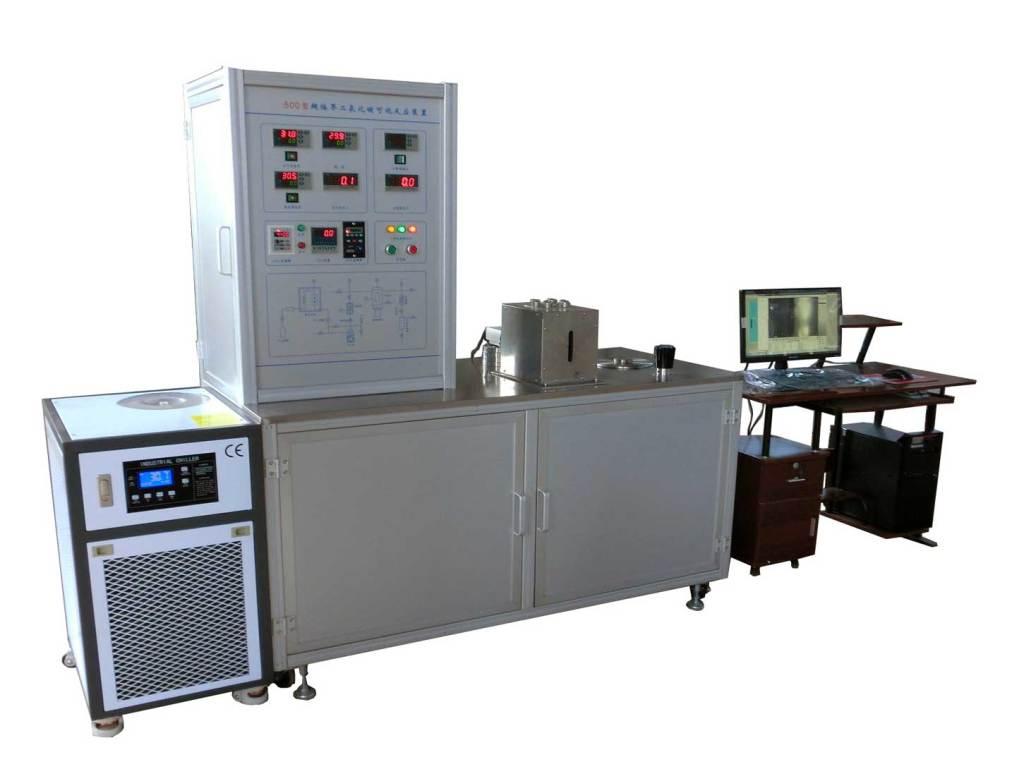 Supercritical CO2 fluid reactor
