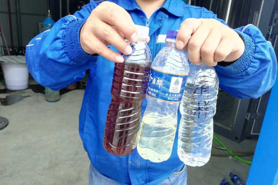 Supercritical fluid technology for wastewater treatment