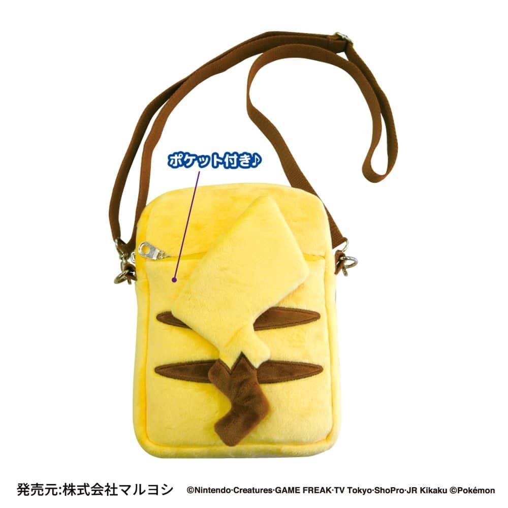ポケットモンスター ポケモン ポーチ ぬいぐるみポシェット ピカチュウ RM-5132