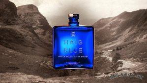 Haig Club Whisky Launch with David Beckham