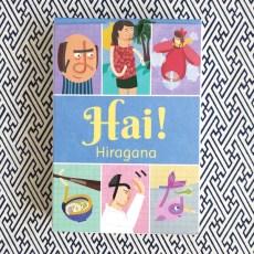 hiragana deck front