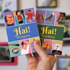 Bundle Flashcards