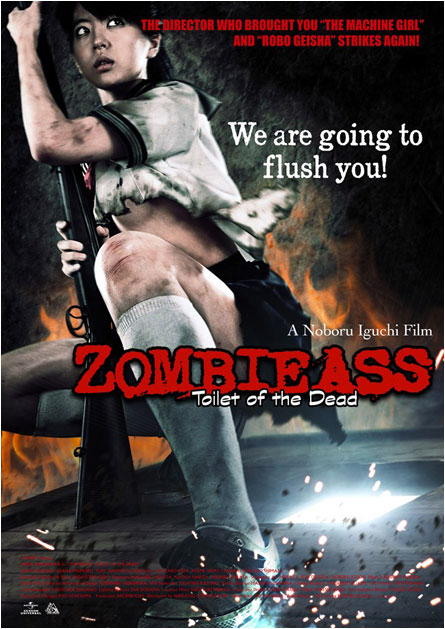 Zombie Ass: Toilet of the Dead