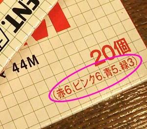 201511システマ02