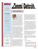pdf-859-page-00001.jpg