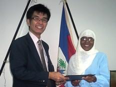 Haïti - Reconstruction : Nouvelle aide du gouvernement Japonais