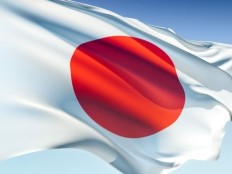 Haïti - Épidémie : Soutien médical japonais