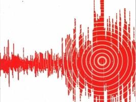 Haïti - Sécurité : Bulletin sismique de juin