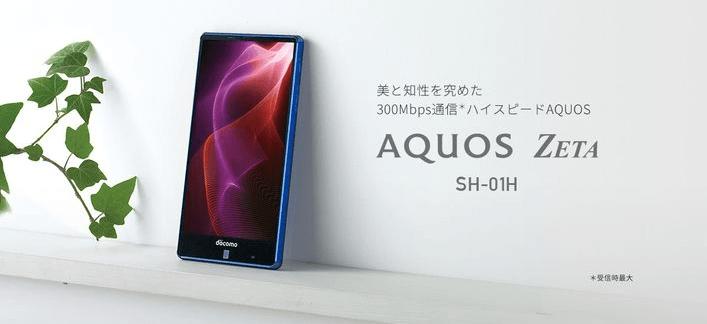 Sharp تكشف النقاب رسميا عن ثلاثة هواتف ذكية جديدة تحت العلامة التجارية Sharp Aquos
