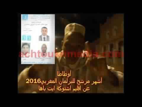 """أغرب تصريح صحفي لمرشح للبرلمان المغربي: """"أنا درت الحملة ديالي بالحديد دوبل ففي"""""""