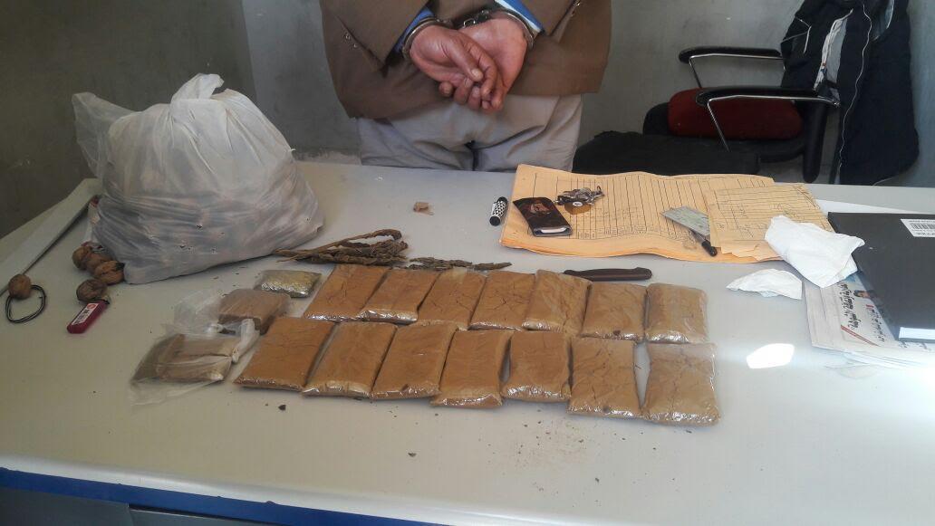الدار البيضاء : اعتقال جندي سابق بحوزته كيلوغرام ونصف من الحشيش