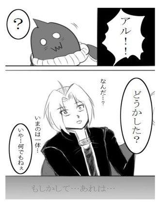 例のセーター漫画エドアル編15