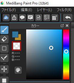 ブラシツール・RGBの上にある白いアイコンを選択