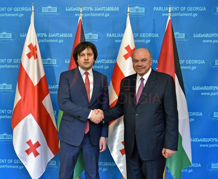 المؤتمر الصحفي المشترك لرئيس البرلمان الجورجي ورئيس مجلس الشيوخ الاردني