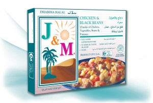 halal-meal-chicken-black-beans-meal-descriptions-6