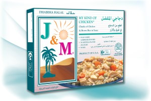 halal-meal-my-kind-of-chicken-meal-descriptions-3