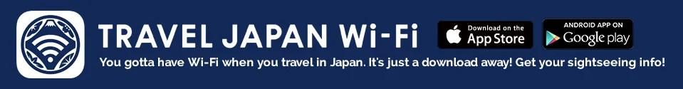 travel-japan-free-wi-fi-service-banner