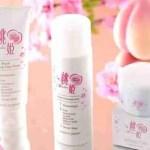japanese halal skin care