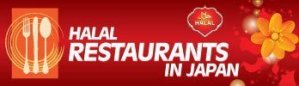 Halal Restaurants in Japan