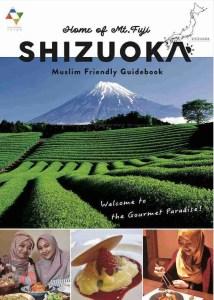 Shizuoka Muslim-Friendly Guidebook