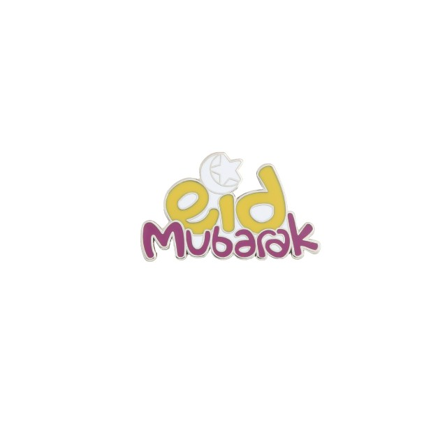 Eid Mubarak Pin Badge Special Celebration